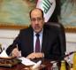 """ائتلاف المالكي يعتبر منح السعودية استثماراً في ثلاث محافظات عراقية """"باباً للاستعمار"""""""