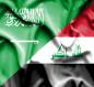 ماذا وراء الاستثمارات الزراعية السعودية في العراق ؟
