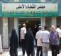 كربلاء:اطلاق سراح عشرات المتهمين الموقوفين من سجون المحافظة بسبب كورونا