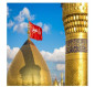 العتبة الحسينية المقدسة تعلن عدم اقامة صلاة العيد في الصحن الحسيني والمناطق المحيطة بالحرمين بسبب كورونا