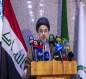السيد محمد علي بحر العلوم في مؤتمر حشد العتبات: مرجعيتنا الدينية العليا في كل خطاباتها انطلقت من مصلحة العراق