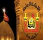 12 مليار دينار من اموال العتبة الحسينية المقدسة ..اين تم انفاقها؟؟