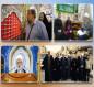 تعرف على ابرز ما اصدرته المرجعية الدينية العليا اتجاه المسيحيين من خلال العتبة الحسينية امتثالا لتوجيهات السيد السيستاني