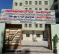 كربلاء:العتبة الحسينية المقدسة تفتح مدارس اولاد مسلم (عليهم السلام ) للايتام (صور)