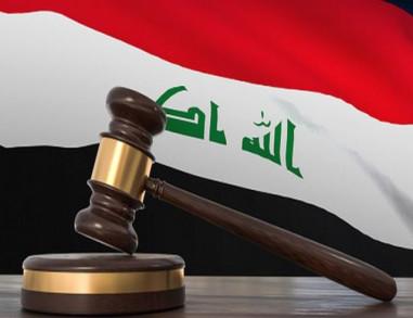 في العراق ..الاعتداء على الموظف جريمة عقوبتها من الحبس حتى الإعدام ..ورجال الأمن أبرز ضحاياها