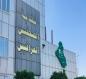 نقابة الصحفيين تصدر قراراً يخص خريجي كليات الإعلام وتتحدث عن فرص تعيينهم