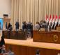 البرلمان يوافق على اضافة قانون سامراء عاصمة للثقافة الاسلامية على جدول اعماله