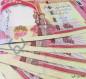 وزير العمل يكشف عن وجود أكثر من 43 مليار دينار مودعة لدى مصرف حكومي