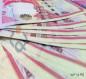 بيان حكومي بشأن تأخّر دفع رواتب الموظفين