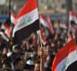 التقاعد تصدر بياناً بشأن حقوق شهداء وجرحى التظاهرات