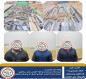"""الاستخبارات: ضبط ثلاث شاحنات محملة بمادة """"الحديد الواقي"""" في كركوك"""