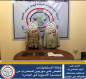 القبض على مهربين للمخدرات من الجنسية الآسيوية في البصرة