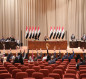 مجلس النواب يرفع جلسته