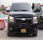 مضللة وبدون لوحات.. الشرطة تحجز سيارة تحمل شعار الجمهورية العراقية (صور)