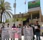 بالصور:تظاهرة سلمية ووقفة احتجاجية امام مكتب مجلس النواب بكربلاء