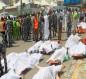 السعودية ترفض دفع فدية  الضحايا الايرانيين في حادثة منى