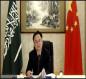 سفير الصين في السعودية يغرد: صلوا على من بُعث رحمةً للعالمين