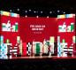 «الفيفا» يحدد مواعيد مباريات الدور التمهيدي لبطولة كأس العرب 2021