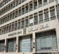 الاتحاد الأوروبي يحذر من إنهيار مالي وشيك في للبنان