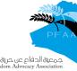 """حكم ثالث على صحفي في محافظة دهوك بتهمة """"زعزعة الاستقرار"""""""