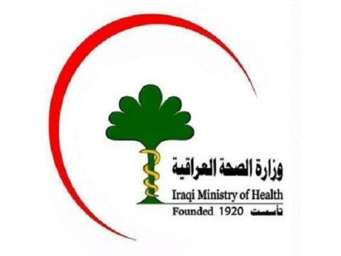 الصحة العراقية  تحذر من بوادر موجة جديدة من فيروس كورونا