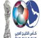 """رسميا.. الإعلان عن موعد إقامة مباريات """"خليجي 25"""" في العراق"""